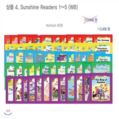 Sunshine Readers 1~5(WB)