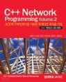 C++ Network Programming Volume 2