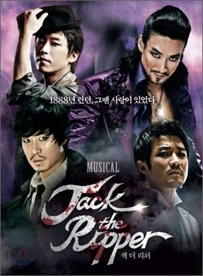 뮤지컬 잭 더 리퍼 (Jack The Ripper) OST
