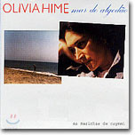 Olivia Hime (올리비아 히메) - Mar de Algodao (푸근한 바다)