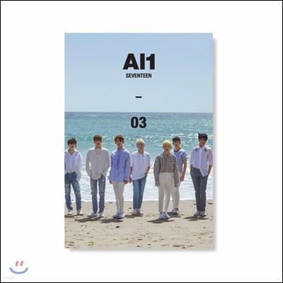 세븐틴 (Seventeen) - 미니앨범 4집 : Al1 (ver.2 Al1 [3])