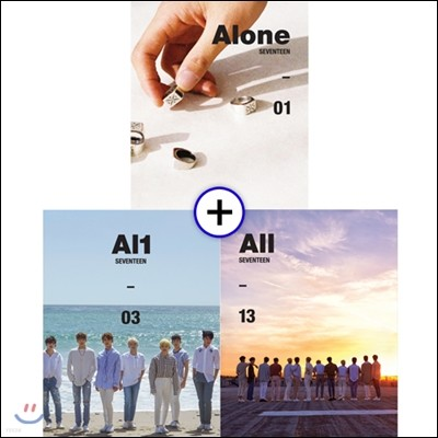 세븐틴 (Seventeen) - 미니앨범 4집 : Al1 (ver.1 Alone [1]+ Ver.2 Al1 [3]+Ver.3 All [13] / 3종 SET)