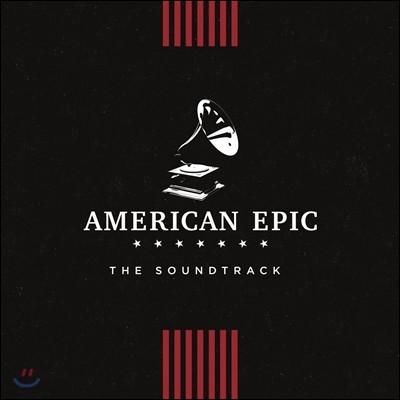 음악 다큐멘터리 '아메리칸 에픽' 영화음악 (American Epic: The Soundtrack)