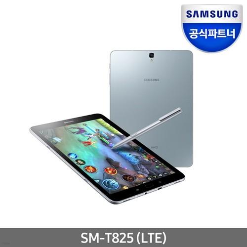 [삼성전자]갤럭시탭S3 9.7 SM-T825 (32GB/LTE)