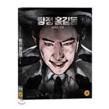 탐정 홍길동 (2Disc) : 블루레이