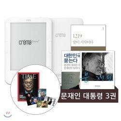 크레마 사운드 + 문재인 대통령 3권