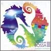 Freedom Orchestra - Freedom Bossa III (������ ���� 3)