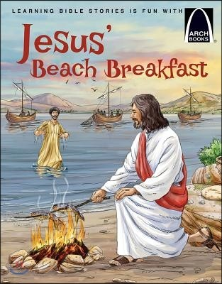 Jesus' Beach Breakfast