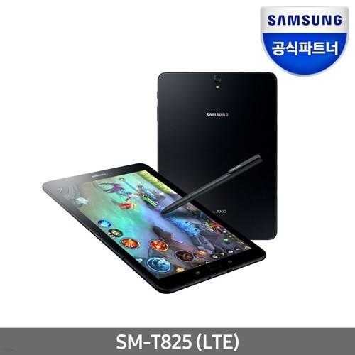 [삼성전자]갤럭시탭S3 9.7 SM-T825 (32GB/LTE) H