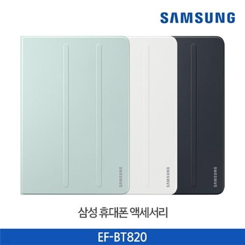정품 갤럭시탭 S3 북 커버 케이스 / EF-BT820P