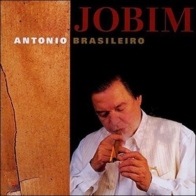 Antonio Carlos Jobim (안토니오 카를로스 조빔) - Antonio Brasileiro (안토니우 브라질레이루)
