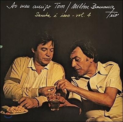 Milton Banana Trio (미우톤 바나나 트리오) - Ao Meu Amigo Tom (나의 친구 조빔에게)