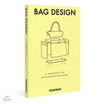 Fashionary Bag Design 패셔너리 가방 디자인