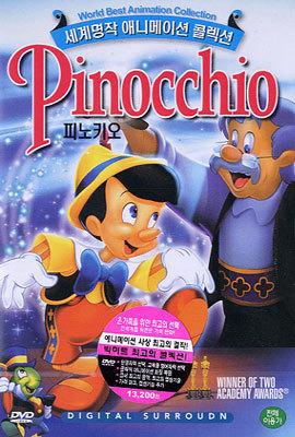 피노키오 Pinoccio