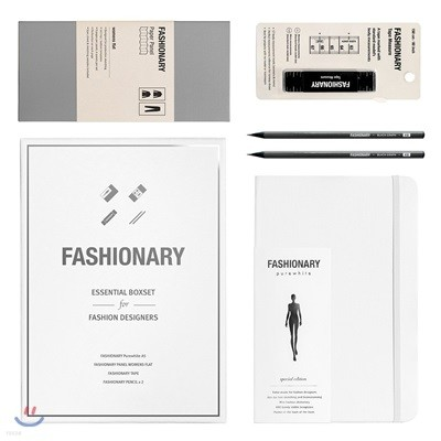 Fashionary Essential Boxset for Fashion Designer Purewhite (4 in 1) 패션 디자이너를 위한 패셔너리 4종 박스 세트