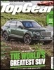 탑기어 Top Gear 한국판 (월간) : 6월 [2017]
