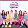 에이프릴 (April) - Mayday
