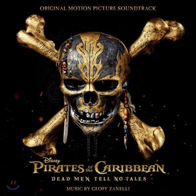 캐리비안의 해적: 죽은 자는 말이 없다 영화음악 (Pirates of the Caribbean : Dead Men Tell No Tales OST - Music by Geoff Zanelli 제프 자넬리)