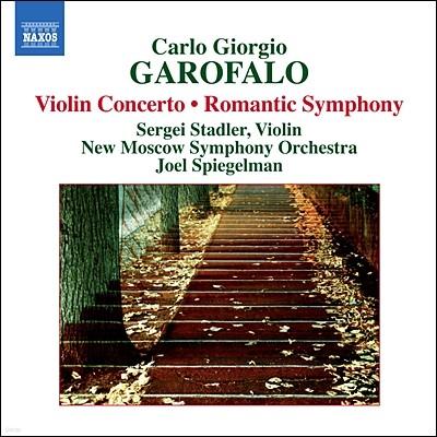 가로팔로 : 바이올린 협주곡, 로맨틱 심포니