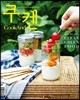 Cookand 쿠켄 (월간) : 6월 [2017]
