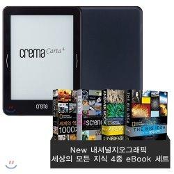 예스24 크레마 카르타 플러스(crema carta+) + New 내셔널지오그래픽 세상의 모든 지식 4종 eBook 세트