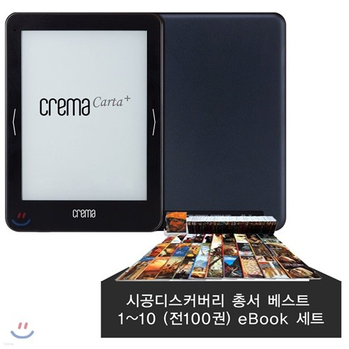 예스24 크레마 카르타 플러스 + 시공디스커버리 총서 베스트 1~10 (전100권) eBook 세트
