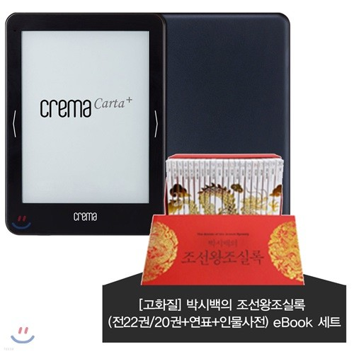예스24 크레마 카르타 플러스 + [고화질] 박시백의 조선왕조실록 (전22권/20권+연표+인물사전) eBook 세트