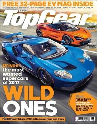 BBC Top Gear (월간) : 2017년 06월