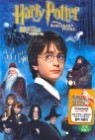 �ظ����Ϳ� ������� �� : Ǯ��ũ�� Harry Potter And The Sorcerer's Stone : Fullscreen (4:3ȭ��)