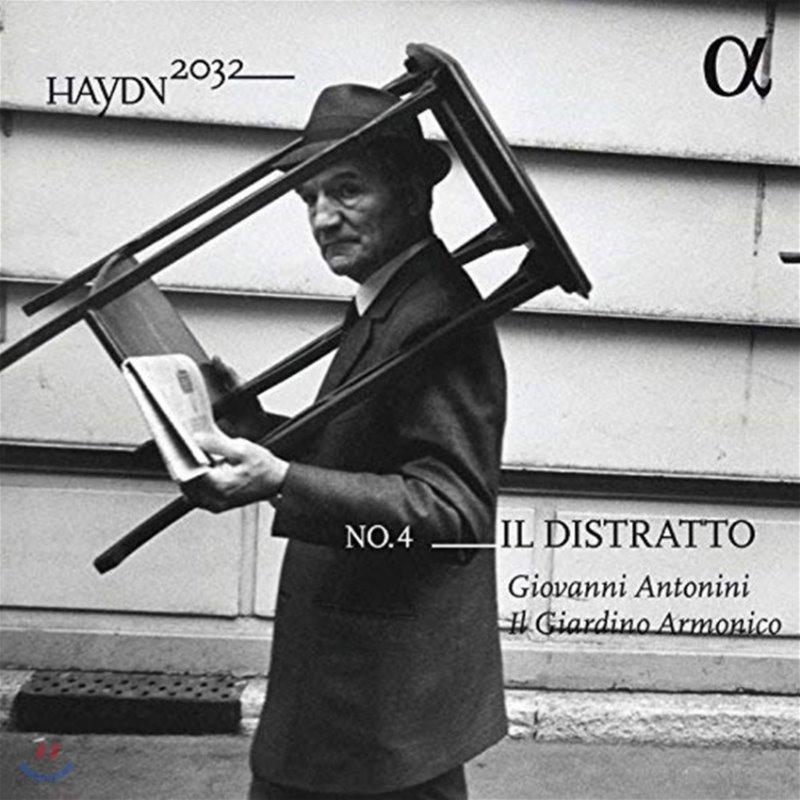 Giovanni Antonini 하이든 2032 프로젝트 4집 (Haydn: Symphonies 'Il Distratto')