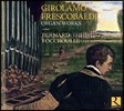 Bernard Foccroulle 프레스코발디: 오르간 작품집 (Girolamo Frescobaldi: Organ Works) 베르나르 포크룰