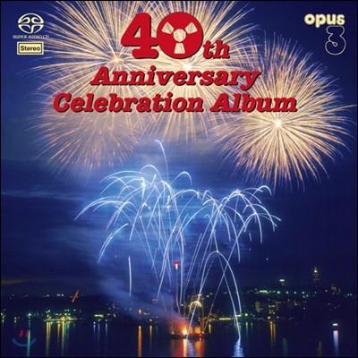 40th Anniversary Celebration Album (오퍼스3 레이블 40주년 기념 컴필레이션)
