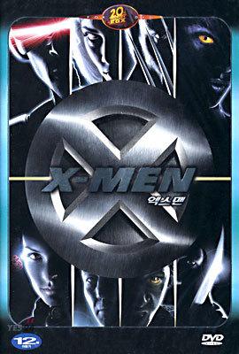 엑스맨 X-Men
