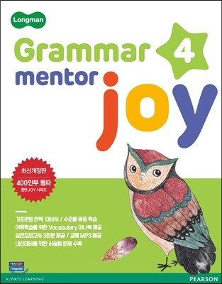 Longman Grammar Mentor Joy 4