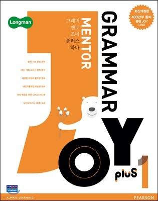 Longman Grammar Mentor Joy plus 1