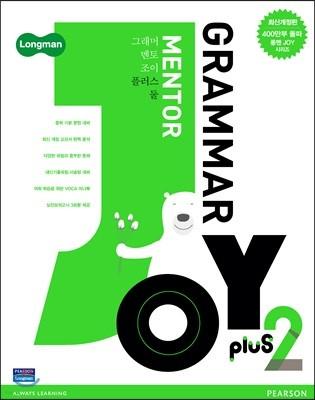 Longman Grammar Mentor Joy plus 2