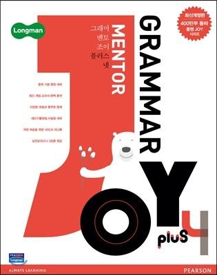 Longman Grammar Mentor Joy plus 4
