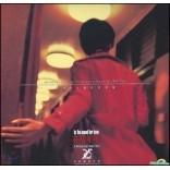 화양연화 영화음악 (In The Mood For Love 花樣年華 OST) [A Wong Kar Wai Film 왕가위][LP]