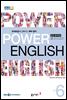 EBS FM 라디오 POWER ENGLISH 2017년 6월