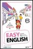 EBS FM 라디오 EASY ENGLISH 2017년 6월