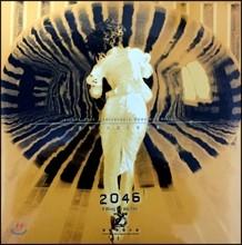2046 영화음악 (2046 OST) [A Wong Kar Wai Film 왕가위]
