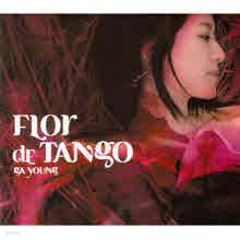 가영(Ga Young) - Flor De Tango [탱고의 꽃] (미개봉/Digipack/du7386)