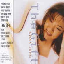 곽정 (Harpist K) - The Gift (미개봉/831442)