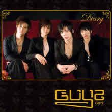 가이즈 (Guyz) - 1집 Diary (미개봉)