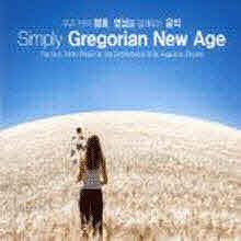 V.A. - Simply Gregorian New Age (2CD/미개봉)