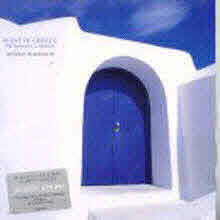 George Skaroulis - Scent Of Greece - The Romantic Collection (digipack)