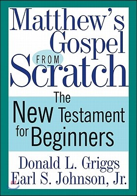 Matthew's Gospel from Scratch