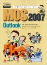 MOS 2007 Outlook
