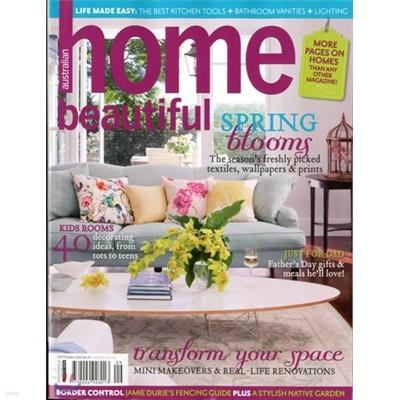 [과월호]Home Beautiful Austrailian (월간) : 2010년 09월