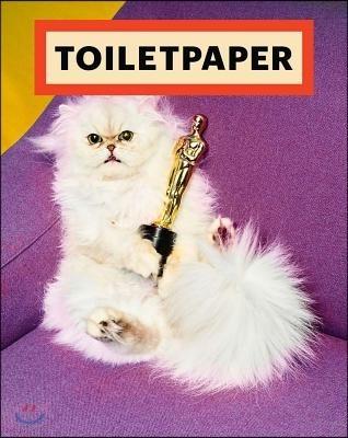 Toilet Paper Calendar 2018